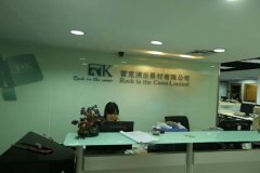 View on RK's Office- Receiption