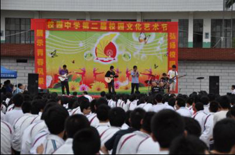 Portable stage system for Teacher's Day shows