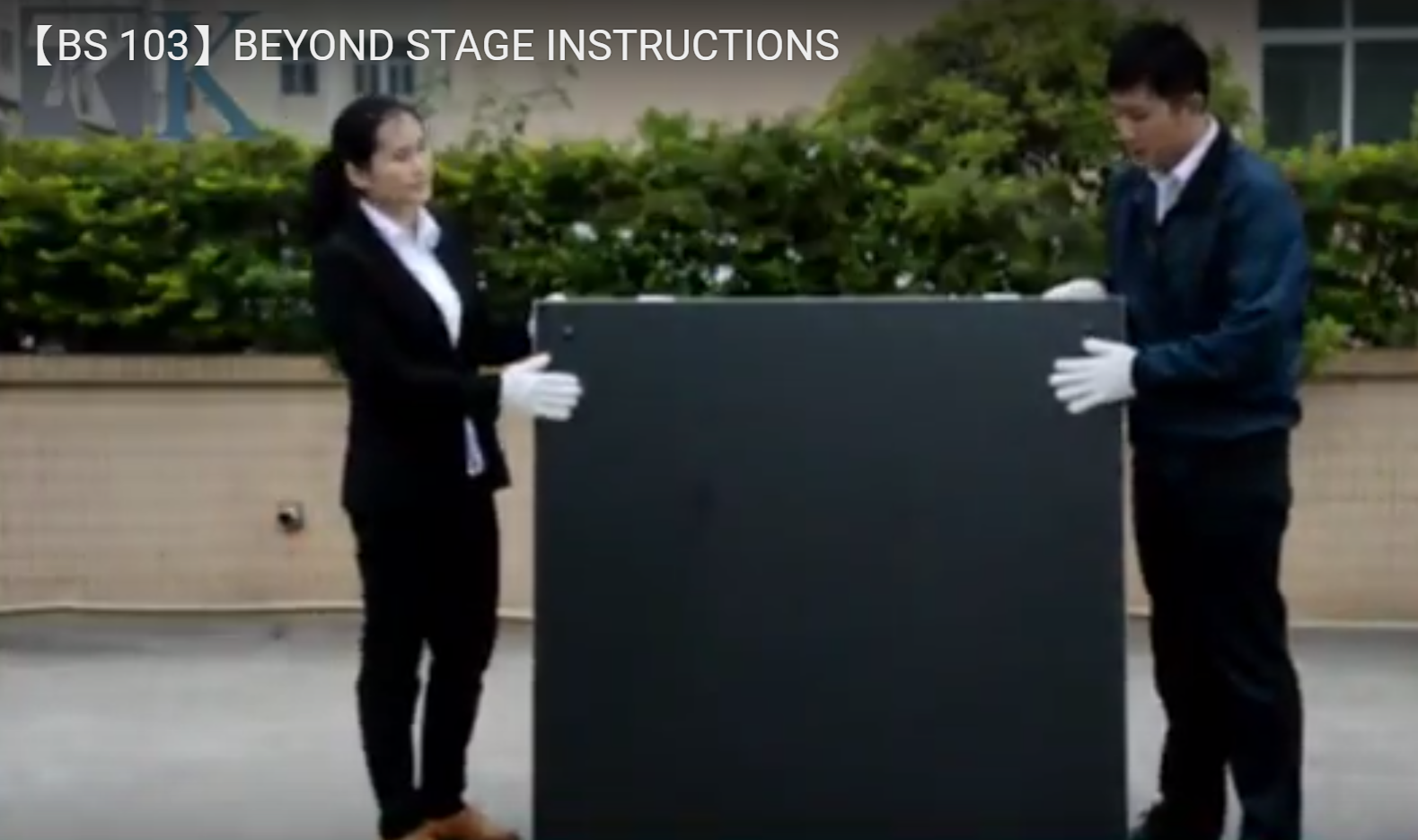【103】Beyond stage instructions